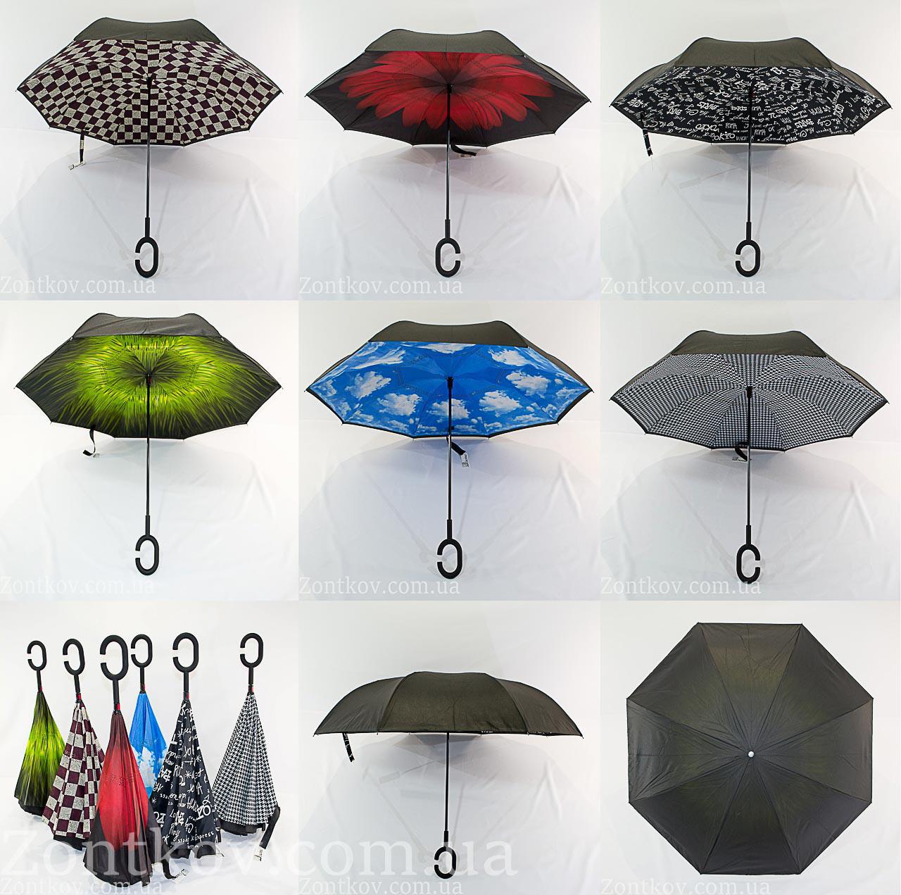 """Зонтик """"Smart"""" оптом с обратным сложением от фирмы """"Susino"""""""
