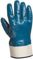 Перчатки нитрильные синие МБС твердый манжет