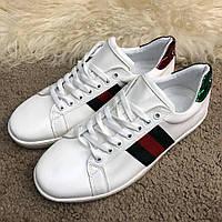 Мужские кеды Gucci Web Sneaker White, Копия, фото 1