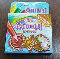 Сахарные карандаши