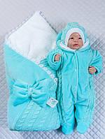 """Зимний набор для новорожденных """"Дуэт"""", ментоловый, фото 1"""