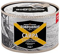 """Сайра """"ДОБРОФЛОТ"""" натуральная с добавлением масла 245 гр"""