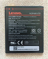 Оригинальная батарея Lenovo Vibe K5 (BL259)