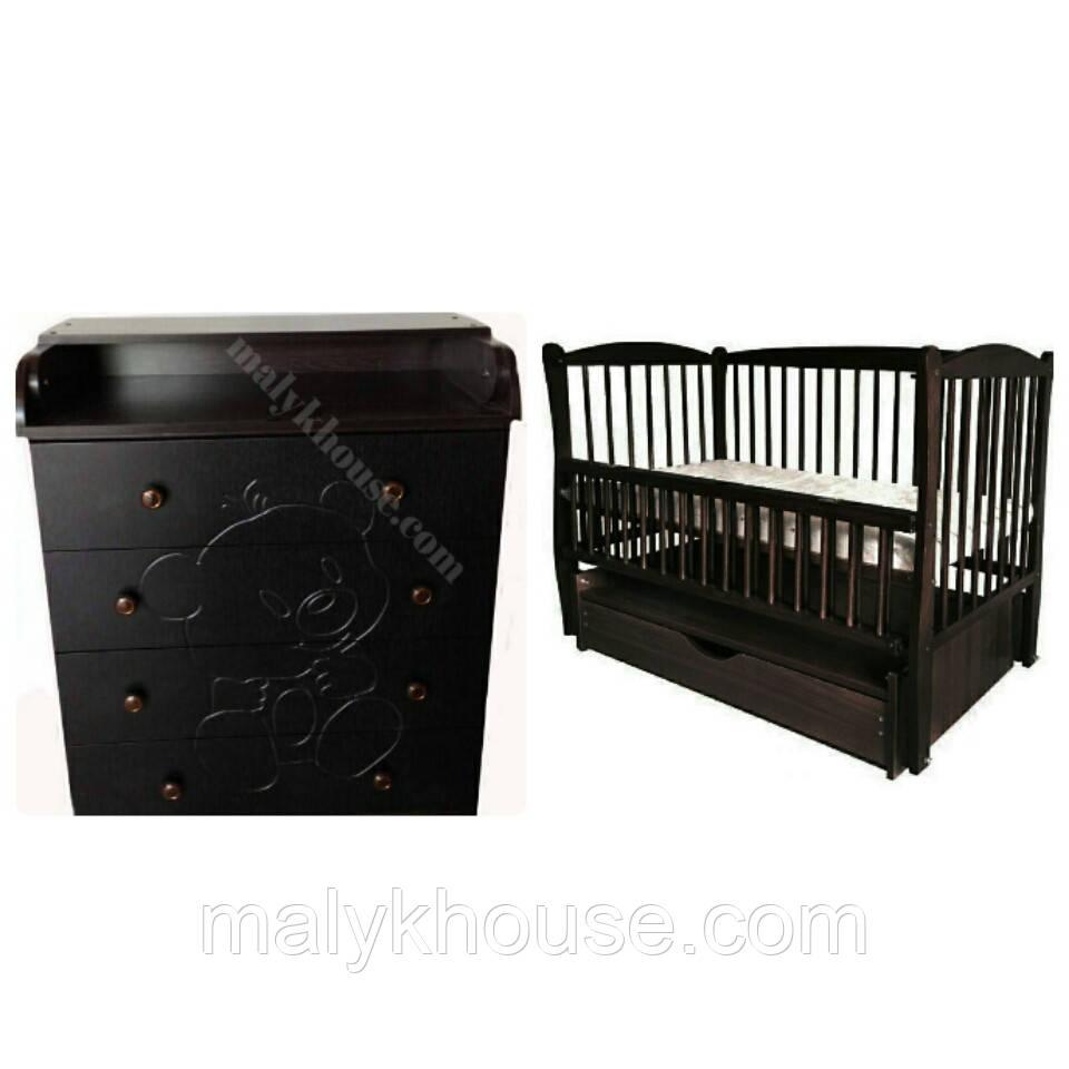 Комплект: Пеленальний комод Ведмедик (венге)+Дитяче ліжечко Еліт (венге)