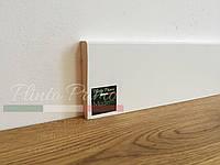 Плинтус белый деревянный Модерн 60 мм