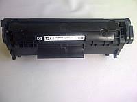Картридж бу Q2612A HP 1010/1015/1018/1020/1022/3015/3020/3030/ Canon 703 первопроходец VIRGIN