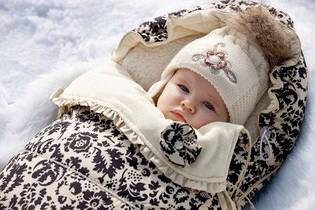Демисезонные шапки для новорождённых