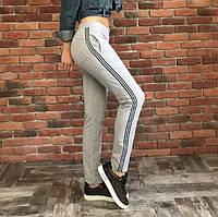 Спортивные штаны женские трикотажные