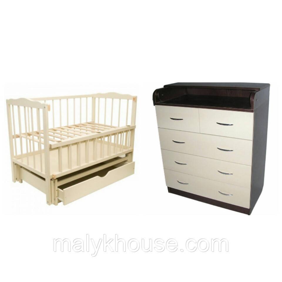 Детская кроватка Веселка (ваниль) + Детский пеленальный комод на 5 ящиков (ваниль+орех темный)