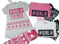 Костюм для девочки, размер 134,140,140,152,164, GRACE, арт. G 50282