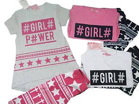 Костюм для девочки, размер 140,140,152,164, GRACE, арт. G 50282