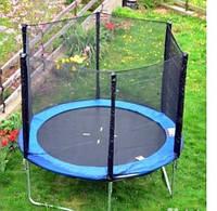 Батут Funfit диаметром 183см (6ft) для детей спортивный с внешней сеткой