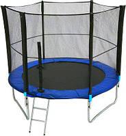 Батут Funfit диаметром 252см (8ft) для детей спортивный с лестницей и внешней сеткой