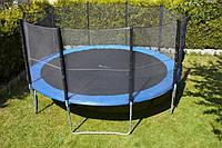 Батут Funfit диаметром 465см (15ft) для детей спортивный с лестницей и внешней сеткой