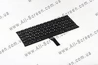 Оригинальная клавиатура для ноутбука APPLE Macbook A1369 (2011), A1466(2012-2013), MC503, MC504, Black, вертикальный Enter