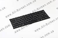 Оригинальная клавиатура для ноутбука APPLE Macbook A1369, MC503, MC504 , Black, горизонтальный Enter
