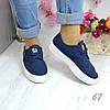 Жіночі кріпери (кеди на платформі сині сліпони текстильні кросівки) в стилі Lacoste лакост, фото 4