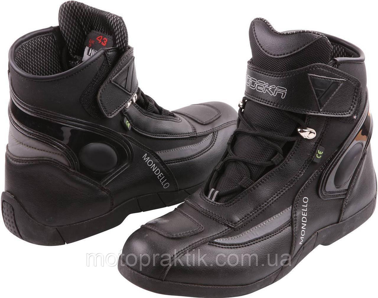 Modeka Mondello Boots Black, EU37 Мотоботинки городские с защитой