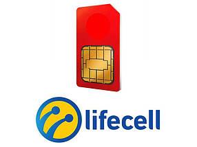 Красивая пара номеров 063-65-28-222 и 099-05-28-222 lifecell, Vodafone