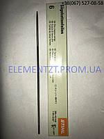 Напильник для бензопилы Stihl 4.0 мм