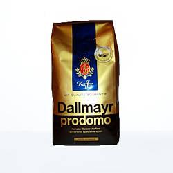 Кава в зернах Dallmayr Prodomo 500 гр.