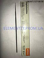 Напильник для бензопилы Stihl 4.8 мм