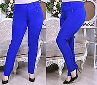 Классические облегающие женские брюки батал