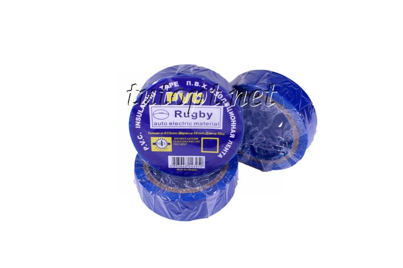"""Изолента """"PVC"""" Синяя длина - 10м, ширина - 19мм, толщина - 0,13мм."""
