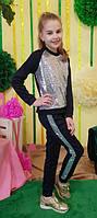 Модный прогулочный костюм для девочки темно-синий+серебро ПАЙЕТКИ трикотаж + пайетки 128,134,140,146см