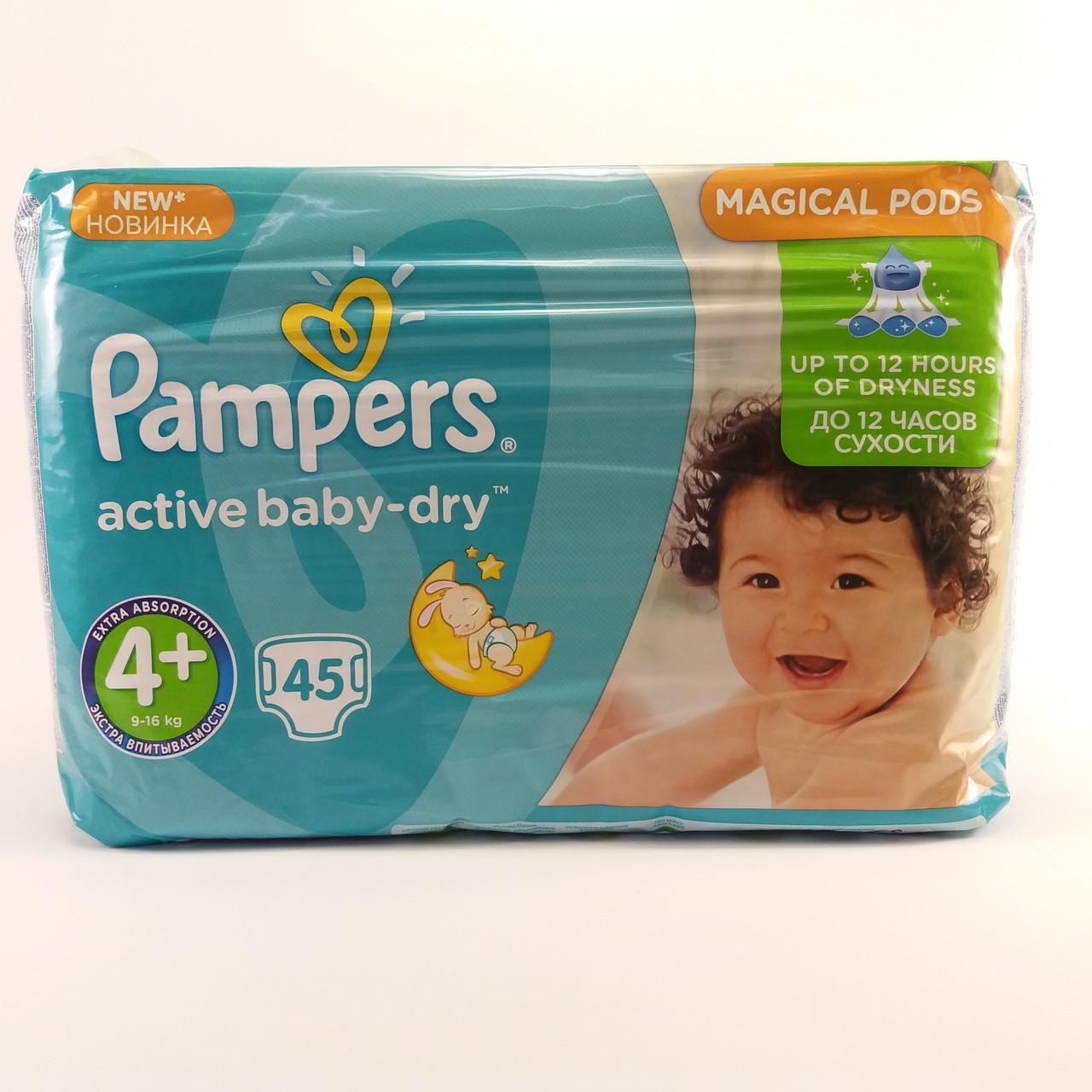 Подгузник детский Pampers active baby-dry 4+, 9-16кг 45шт
