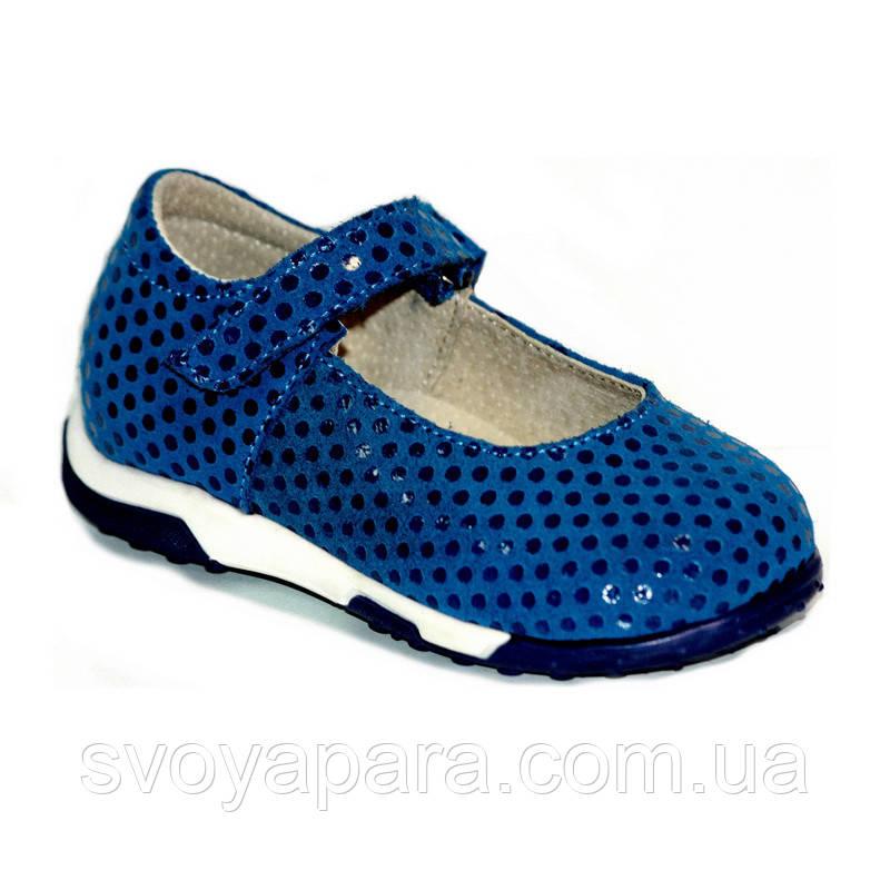 Туфли детские для девочки синие цвета в горошек из натуральной кожи сатин