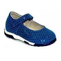 Туфли детские для девочки синие в горошек из натуральной кожи сатин