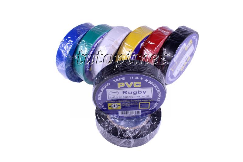 Изолента PVC 30м цветная, оптом