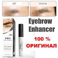 СКЛАД Средство для роста бровей FEG Eyebrow Enhancer