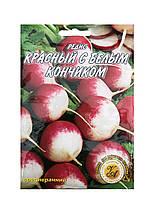 Семена редиса Красный с белым кончиком 20 г