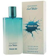 (ОАЭ) Davidoff / Давидофф - Cool Water Freeze Me Мужские