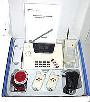 GSM cигнализация  DOUBLE NET