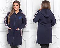 Спортивное кашемировое женское пальто с лампасами на рукавах и эмблемой на груди батал