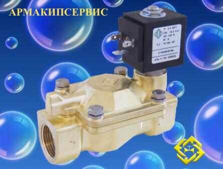 Электромагнитный клапан для воздуха компании ODE (Italy)