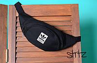 Черная молодежная сумка на пояс бананка для активных людей адидас Adidas