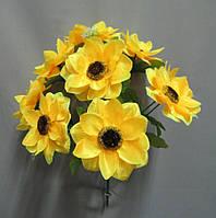 Искусственные цветы Букет Маргаритка атлас