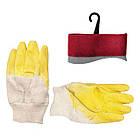 Перчатка стекольщика тканевая INTERTOOL SP-0002
