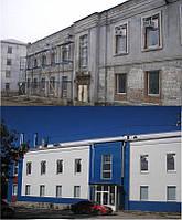 Ремонт и утепление фасадов зданий
