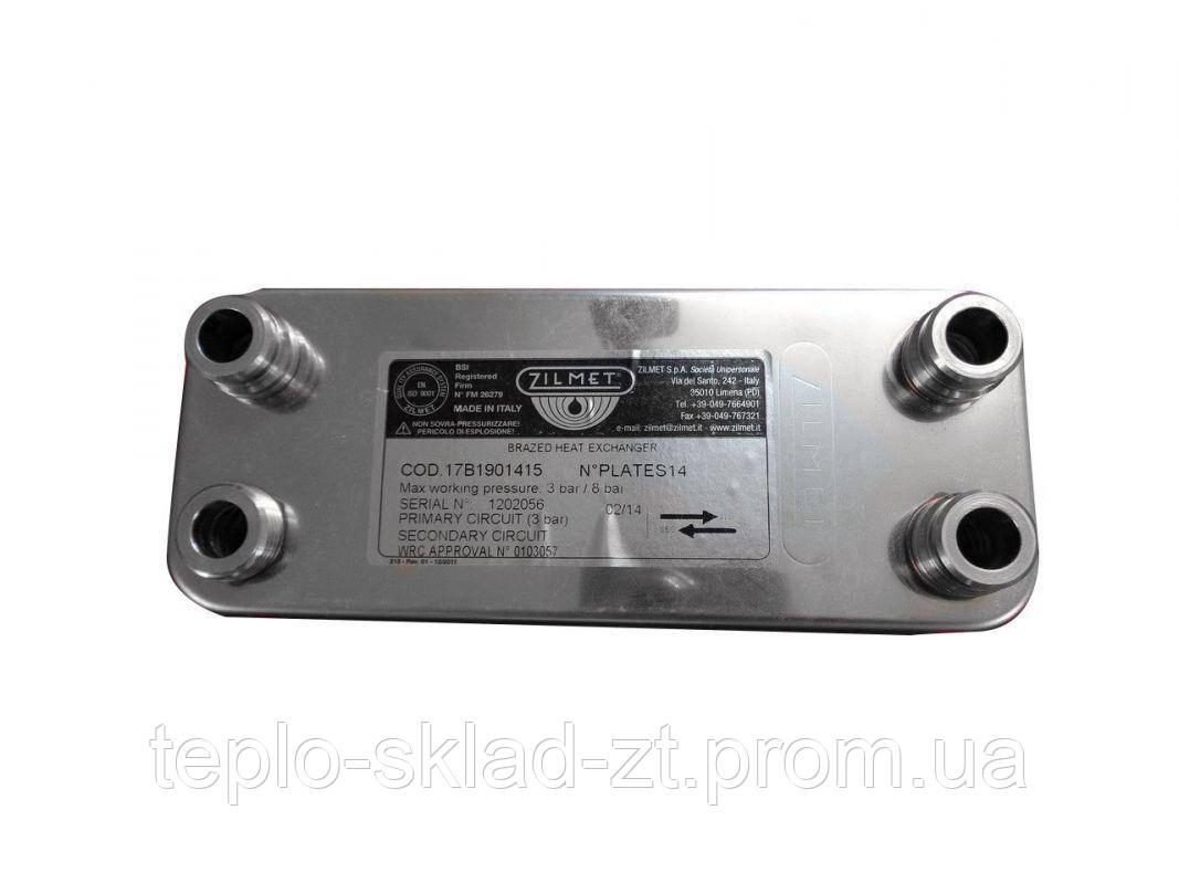 Теплообменник vaillant turbomax pro plus Пластинчатый теплообменник Thermowave thermolinePure TL-90 Орёл
