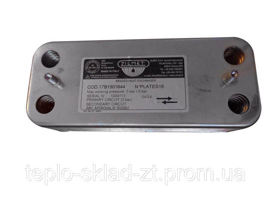 Цена теплообменник на alixia Кожухотрубный испаритель ONDA PE-G 25 Братск