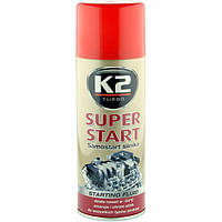Быстрый запуск K2 Super Start