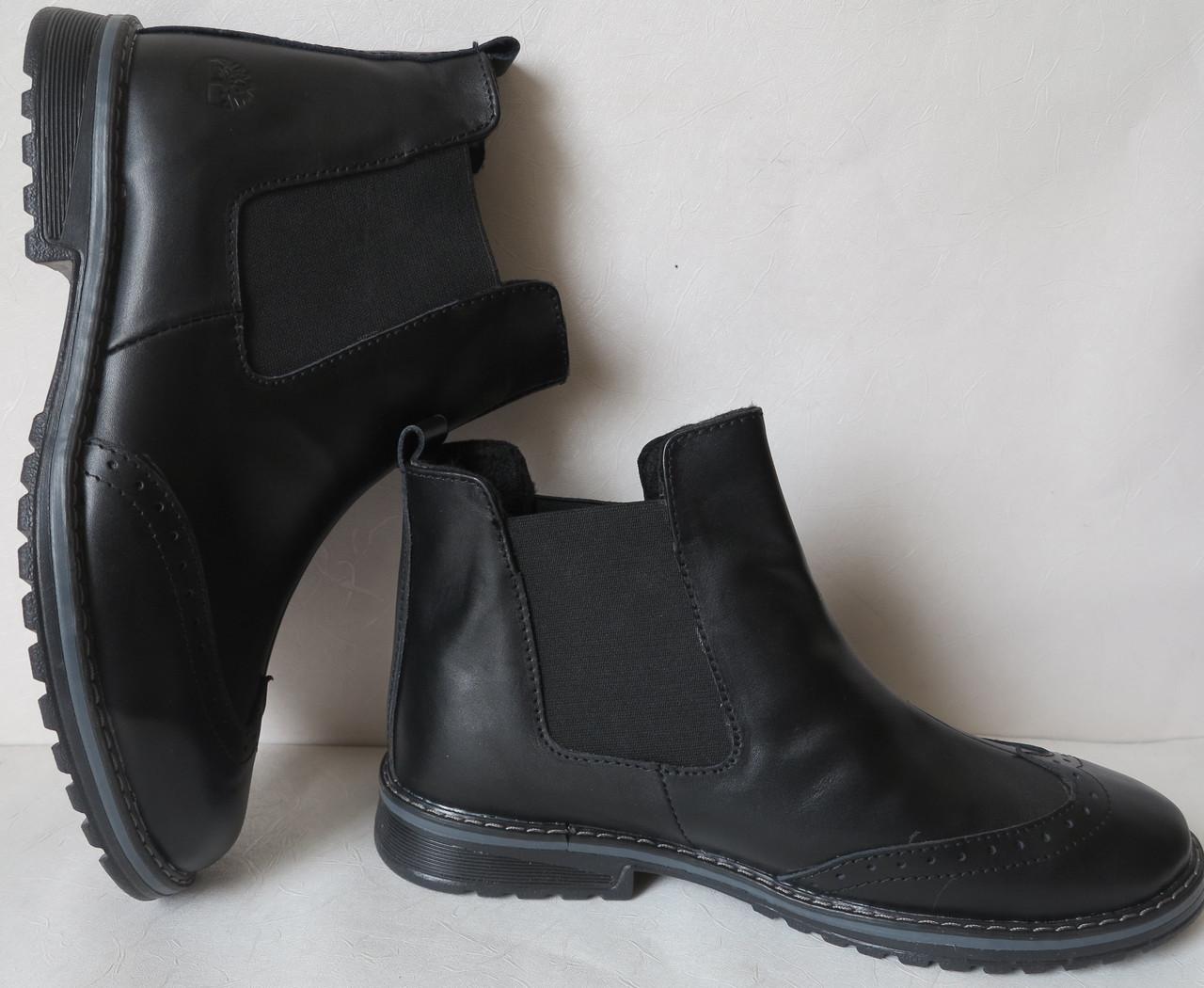 Женские стильные ботинки в стиле Timberland челси натуральная кожа оксфорд батал