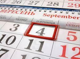 Окошки для календарей. Курсоры для календарей.