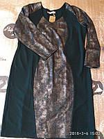 Трикотажное платье большого размера недорого 60,62,64
