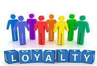 Программа лояльности для постоянных клиентов